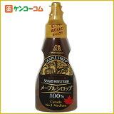 森永 メープルシロップ 150g[森永製菓 メープルシロップ メイプルシロップ【HLSDU】]