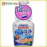 パーシャルデント 洗浄フォーム 250ml[【HLSDU】パーシャルデント 入れ歯洗浄剤]