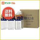 富士山深層 糖幻水 2L×6本[バナウォーター(バナジウムウォーター)]【送料無料】