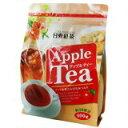 「インスタントティー アップル400g」厳選された茶葉から抽出した紅茶エキスに、粉末りんご果汁と粉末はちみつを加え、特殊製法で顆粒状にした紅茶(インスタント)です。インスタントティー アップル400g