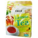 「インスタントティー レモン400g」厳選された茶葉から抽出した紅茶エキスに、粉末レモン果汁と粉末はちみつを加え、特殊製法で顆粒状にした紅茶(インスタント)です。インスタントティー レモン400g