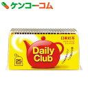 デイリークラブティーバッグ25袋入[日東紅茶 ブレンドティー(ブレンド紅茶)]【あす楽対応】