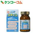 ラティコ 240粒[ラティコ 乳酸菌 フェカリス菌]【送料無料】