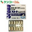 【第(2)類医薬品】ストナジェルサイナスS 36カプセル[ストナ 風邪薬/鼻炎薬/カプセル]