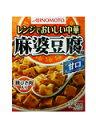 レンジでおいしい中華 麻婆豆腐 甘口 130g