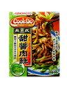 Cook Do 北京式甜醤肉絲 3-4人前