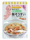 野菜たっぷり 鮭ぞうすい 150g