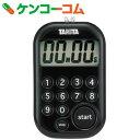 タニタ デジタルタイマー100分計 TD-379-BK ブラック[タニタ キッチンタイマー]【あす楽対応】