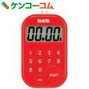 タニタ デジタルタイマー100分計 TD-379-RD レッド[タニタ キッチンタイマー]【あす楽対応】