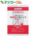 SANYO クリーナー紙パック SC-P15/SANYO(三洋電機)/サンヨー掃除機用紙パック/税抜1900円以上送料無料