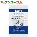 SANYO クリーナー紙パック SC-P14/SANYO(三洋電機)/サンヨー掃除機用紙パック/税抜1900円以上送料無料