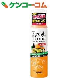 柳屋 薬用育毛 フレッシュトニック 柑橘EX 無香料 190g【6_k】