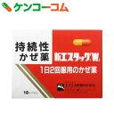 【第(2)類医薬品】新エスタック W 18カプセル[エスタック 風邪薬/総合風邪薬/カプセル]