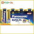 パナソニック アルカリ乾電池 EVOLTA(エボルタ) 単2形 4本 LR14EJ/4SW[EVOLTA(エボルタ) アルカリ乾電池 防災グッズ]