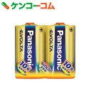 パナソニック アルカリ乾電池 EVOLTA(エボルタ) 単1形 2本 LR20EJ/2SE[EVOLTA(エボルタ) アルカリ乾電池 防災グッズ]