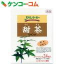 野草茶房 甜茶 ティーバッグ 2g×24包[甜茶(てんちゃ)]【あす楽対応】