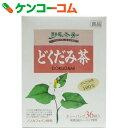野草茶房 どくだみ茶 ティーバッグ 3g×36包[どくだみ茶]