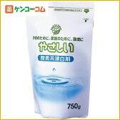やさしい 酸素系漂白剤 750g[ケンコーコム オカモト やさしいせっけん 漂白剤 衣類用 酸素系漂白剤]【rank】【7_k】