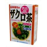 山本漢方 ザクロ茶