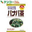 ヤマモトのバナバ茶[バナバ]