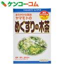 ヤマモトのめぐすりの木茶 8g×24包[メグスリノキ茶]【あす楽対応】