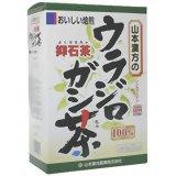山本漢方の100%ウラジロガシ茶
