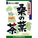 山本漢方の100%桑の葉茶