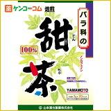 特价★★100草药山甜茶的3G * 20%包[山本漢方 甜茶 100% 3g×20包[【HLSDU】甜茶(お茶)]]