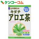 山本漢方のキダチアロエ茶 8g×24包[アロエ茶]【あす楽対応】