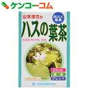 山本漢方のハスの葉茶 10g×24包[はすの葉茶(蓮茶)]