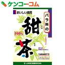 山本漢方 甜茶 100% 3g×20包[甜茶(お茶)]【あす楽対応】