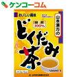 山本漢方 どくだみ茶 100% 5g×36包[どくだみ茶]【あす楽対応】