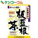山本漢方 板藍根茶(ばんらんこん茶) 100% 3g×12包[板藍根茶(板藍茶)]
