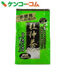 ユウキ製薬 徳用 二度焙煎 杜仲茶 3g×60包[ユウキ製薬 杜仲茶 お茶 健康茶 ティーバッグ]
