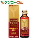 【第3類医薬品】ユンケル1・6・12液 60ml[ユンケル ドリンク剤/肩こり・眼精疲労]【あす楽対応】