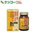 【第3類医薬品】ユンケルB12 60T[ユンケル ビタミン剤/手足のしびれ・神経痛(末梢神経障害)/錠剤]【あす楽対応】【送料無料】