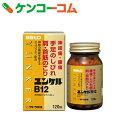 【第3類医薬品】ユンケルB12 120T[ユンケル ビタミン剤 / 手足のしびれ・神経痛(末梢神経障害) / 錠剤]【あす楽対応】【送料無料】