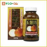 ユウキ製薬 玉葱DX 360粒[【HLSDU】タマネギ]【】