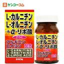 ユウキ製薬 L-カルニチン+α-リポ酸 240粒[【HLS_DU】L-カルニチン]