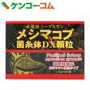 ユウキ製薬 メシマコブ菌糸体DX 1.5g×60包【送料無料】