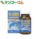 ユウキ製薬 サメ軟骨コンドロイチン 270粒[エキナセア]【あす楽対応】