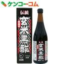 ユウキ製薬 伝統玄米黒酢 720ml[お酢]【あす楽対応】