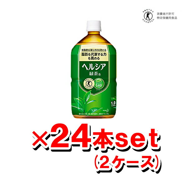 Flower Kings healthya green tea 1 Lx 12 bottles x 2 case = 24 flower Kings and healthya and healthya green tea