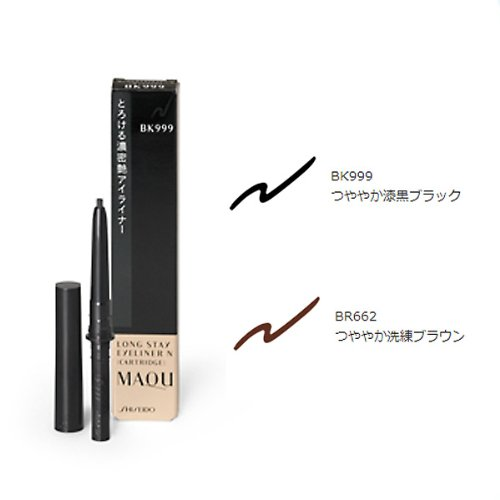 Shiseido Shiseido MAQuillAGE ( maquillage ) long stay eyeliner (cartridge) upup7