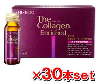 Shiseido-コラーゲンエンリッチドド link N = 1 case / Shiseido/the courage