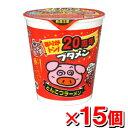 おやつカンパニー ブタメン とんこつ味x15個 (カップラーメン カップめん カップ麺 インスタントラーメン インスタント食品 インスタントラーメン)