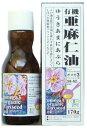 紅花食品 有機亜麻仁油 170g (あまに油 アマニ油 オーガニック フラックスシードオイル 亜麻仁油 あまに油 アマニ油)