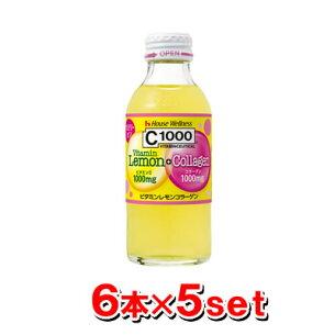 ビタミンレモンコラーゲン コラーゲン ドリンク コラーゲンドリンク ビタミン
