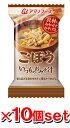 アマノフーズ いつものおみそ汁 ごぼうx10個 (インス