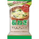 アマノフーズ いつものおみそ汁 長ねぎx10個 (インス